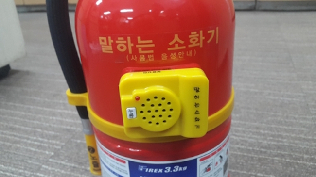 """Talking"" Hydrants, Extinguishers Flying Off Shelves"