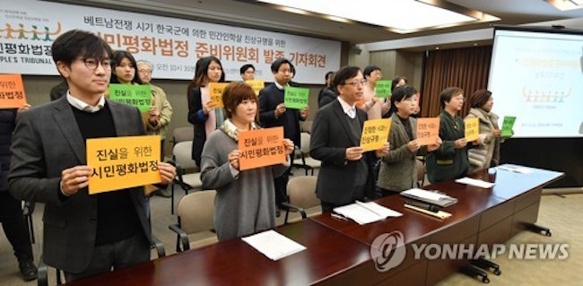 Civil Tribunal to Investigate Whether S. Korean soldiers Committed Massacres in Vietnam War