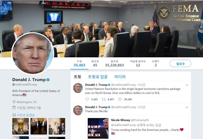 Trump Not Letting Go of Twitter Handle on Asia Tour So Far