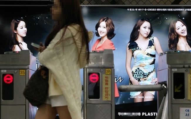 Efforts to Ban Plastic Surgery Ads Continue in South Korea