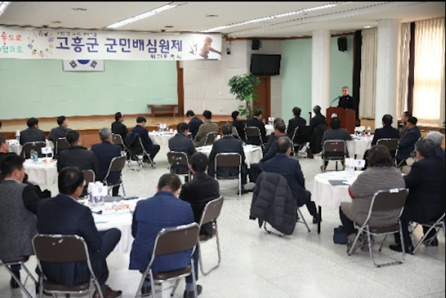 The county government issued a local ordinance to establish the citizen jury and gathered a list of nominees to serve as jurors. (Image: Goheung County)