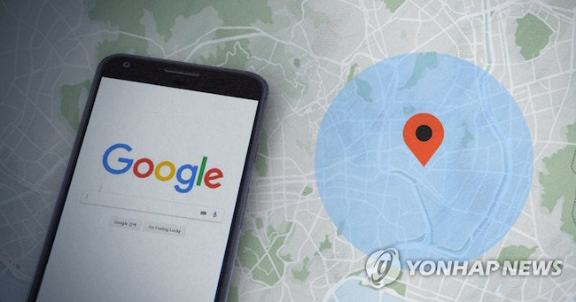 From January through November, Google was discovered to have collected location data through smartphones operating Android operating systems, data which was then transferred to its American servers. (Image: Yonhap)