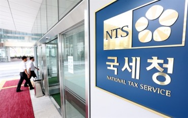 S. Korea Collects 1.14 Tln Won in Taxes from Offshore Tax Evaders