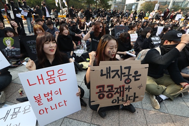 The anti-abortion petition was one of the two protests registered on the Blue House website that garnered the requisite 200,000 votes of approval. (Image: Yonhap)