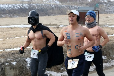 """Naked"" Mountain Marathon Scheduled for February"