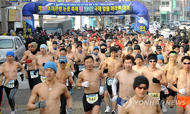The race has two distance options, a 12 km A course and a 4 km B course. (Image: Yonhap)