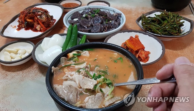Busan Pork Soup (Image: Yonhap)