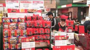 S. Korea's Ramyeon Exports Surpass $300 Million