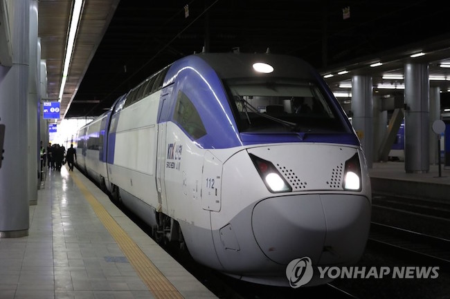 Adapting to technological improvements, Train One was upgraded to KTX service in 2010. (Image: Yonhap)