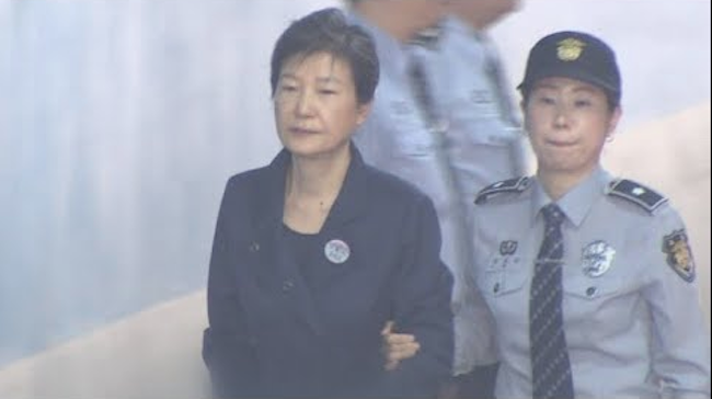 Former president Park Geun-hye (Image: Yonhap)