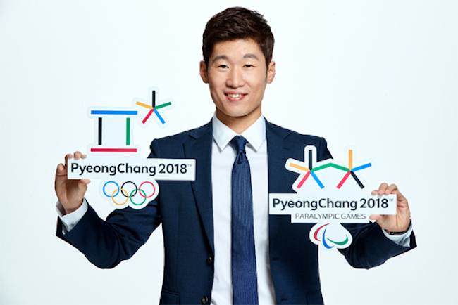 "Park's Korean lesson appeared on CNN on December 14 under the headline ""Winter Olympics: Park Ji Sung's quickfire South Korean translations"". (Image: Olympics Organizing Committee)"