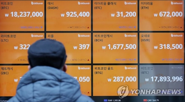 "The government intends to tread carefully, and will look to the example of European markets as a benchmark; a ministerial worker said, ""With the Court of Justice of the European Union deciding on a VAT exemption for cryptocurrency suppliers, it appears likely Europe as a whole will abide by the ruling."" (Image: Yonhap)"