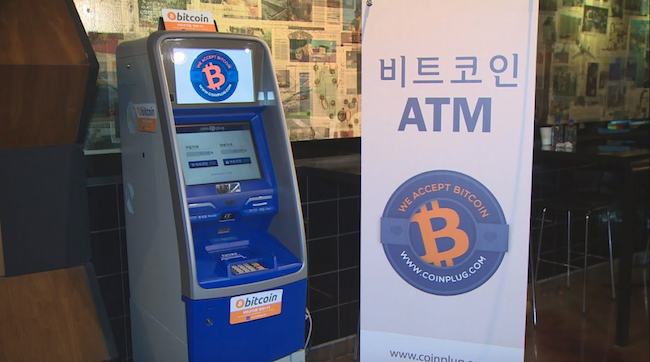 The vast majority of negative words indicated worries over the security of Bitcoin and the extreme fluctuation of the cryptocurrency's valuation. (Image: Yonhap)