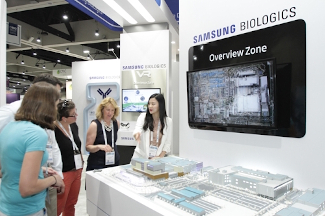 South Korean biopharmaceutical firm Samsung Biologics Co. said Wednesday it has won approval from European health authorities to manufacture drugs at its plant in Europe. (Image: Yonhap)