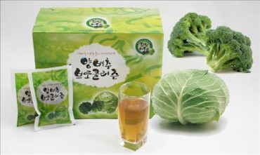 Veggie Drinks With Cabbage, Japanese Raisin Tree a Big Hit