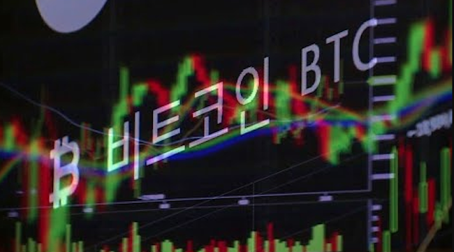 n the aftermath of the cyptocurrency exchange Youbit declaring bankruptcy, the lack of oversight and serious risks investors take in pursuit of profits are increasingly becoming the focus of conversation. (Image: Yonhap)