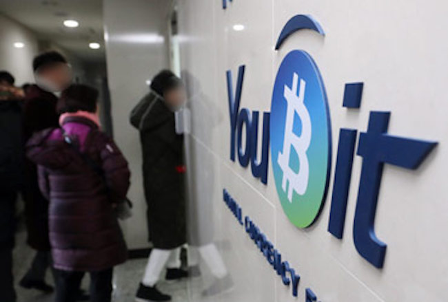 Earlier in the year, the exchange was operating under the name Yapizone until hackers pilfered 5.5 billion won in April, causing the operator to switch its name to Youbit and carry on business operations as before. (Image: Yonhap)