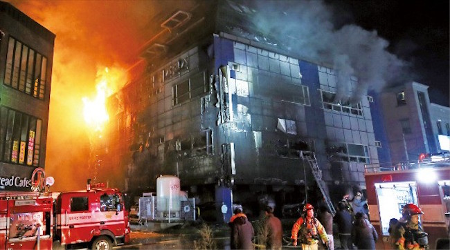 Since the December 21 fire that engulfed a nine-story sports complex in Jecheon, the South Korean public has become anxious over visiting public baths or establishments frequented by many people. (Image: Yonhap)