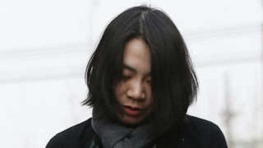 Suspended Sentence Holds for Korean Air Heiress in 'Nut Rage' Case