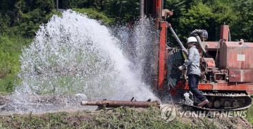 Jeju's Low Groundwater Levels Raise Concerns of Impending Water Shortage