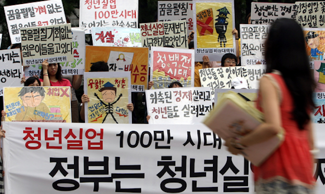 The two groups diverged on the question of what issue needed to be addressed first for job creation, as 39.5 percent of the civilians said easing the ongoing youth unemployment problem should be the first step, while 68.6 percent of the economists stressed the need for investment in job growth. (Image: Yonhap)