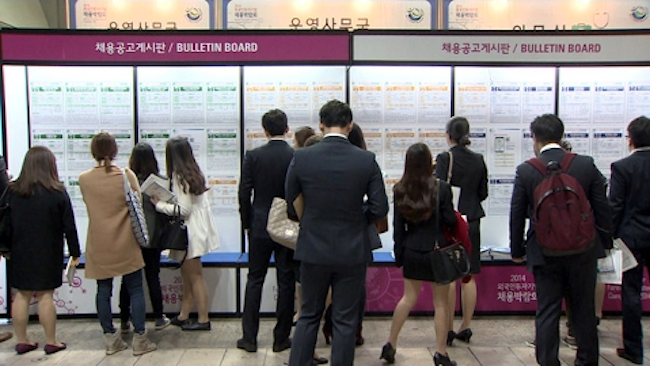 In the 2018 Global 10 Trends report, the Hyundai Research Institute (HRI) said an economic recovery without wage hikes is widely expected globally as employers in advanced countries prefer hiring low-paying temporary workers to regular employees. (Image: Yonhap)