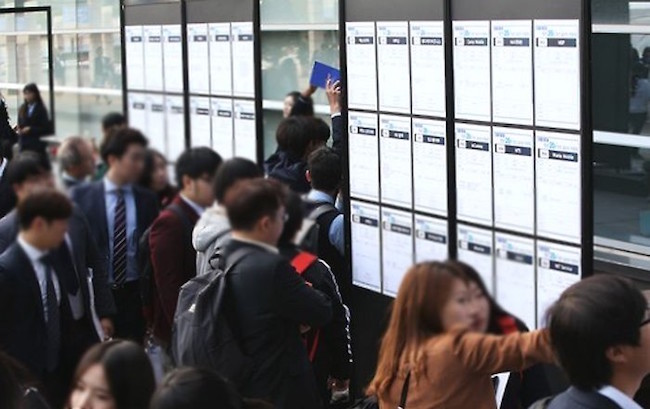 "Among those surveyed, 95.9 percent said that job prep this year had been either ""somewhat difficult"" or ""very difficult"". (Image: Yonhap)"