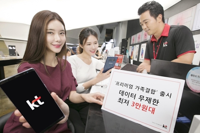 Mobile carries have issued criticism of the methodology through which the Finnish consulting firm Rewheel gathered the data for its Digital Fuel Monitor report, which singled out South Korea for having the heftiest smartphone data fees among 41 countries. (Image: Yonhap)