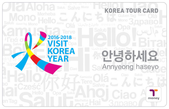 "For foreign visitors coming for the Olympics, the ""Pyeongchang Korail Pass"" and the ""Korea Tour Card 2018"" will offer various traveling benefits. (Image: Visit Korea Committee)"
