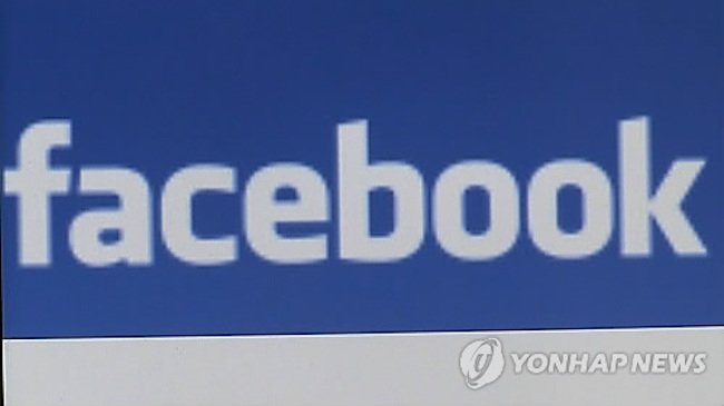 As the actions of Naver and Kakao have been put under the microscope of public opinion, foreign counterparts Facebook, Google and others have also been roped into the discussion for greater oversight. (Image: Yonhap)