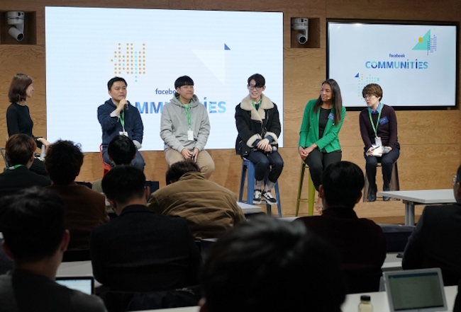 "On the last day of November, Facebook Korea hosted a ""Facebook Community Day"" event promoting its Groups service. (Image: Facebook Korea)"