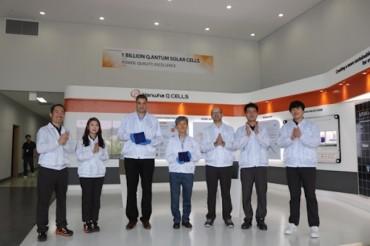 Hanwha Q CELLS to Build 1GW Solar Power Plant in Turkey