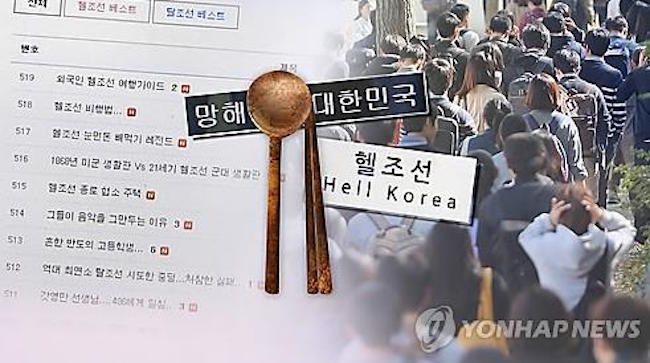 "The site revealed that 38.4 percent chose the option ""somewhat agree"", and 24.3 percent selected the response ""strongly agree"". In contrast, a mere 14.2 percent stated that they ""disagree"". (Image: Yonhap)"