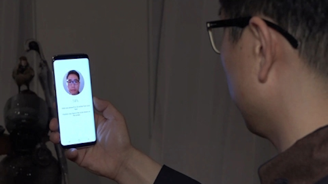 The guidelines will explicitly define in legal terms what biometric data is and the protections an individual is guaranteed under the law in regard to his or her biometric information. (Image: Yonhap)