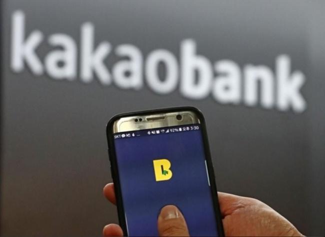 According to the global mobile app analyst, Kakao Bank had the highest number of monthly active users in November of all mobile banking apps, leaving behind the likes of KB Star Banking, Toss, and Syrup Wallet. (Image: Yonhap)