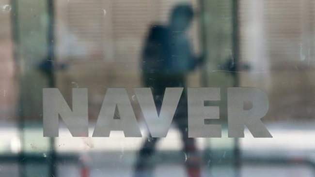 According to Naver on Monday, the web search engine's booking service has been hailed as the 'best service' provided within the website, according to a poll of 100 users during the 2017 Second Half User Connect Day, which took place earlier this week in Gangnam, Seoul. (Image: Yonhap)