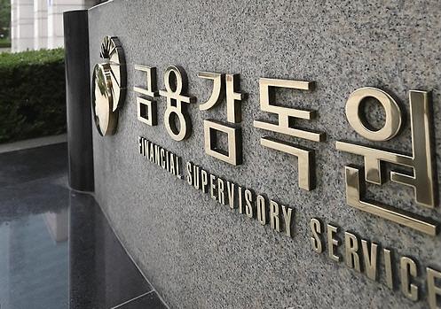 FSS Develops Stress Test for Financial Threats