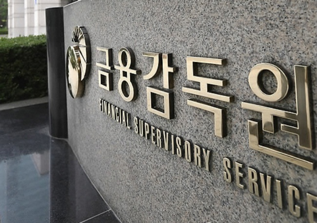 The new system named STARS-Ⅰ, which stands for the stress test for assessing the resilience and stability of a financial system, was unveiled on Tuesday to measure the safety of the financial industry ranging from banks and financial investments to mutual finance. (Image: Yonhap)