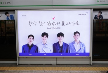 K-Pop Fans Are Paying Out of Pocket for Public Space Ad