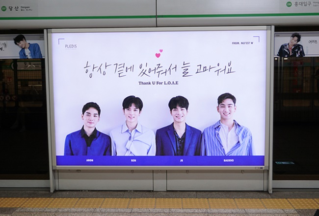 Fans are actually paying out of pocket to send messages across subway stations in admiration of their favorite celebrities.(Image: PLEDIS Entertainment)