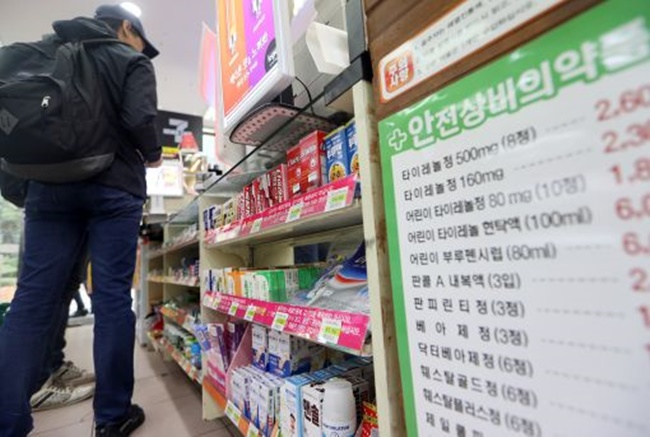 The market supply of 500 mg Tylenol has been on a steady rise since 2014, and the figure grew from 7 billion won to 8.5 billion won in 2015 before reaching 9.88 billion won in 2016. (Image: Yonhap)