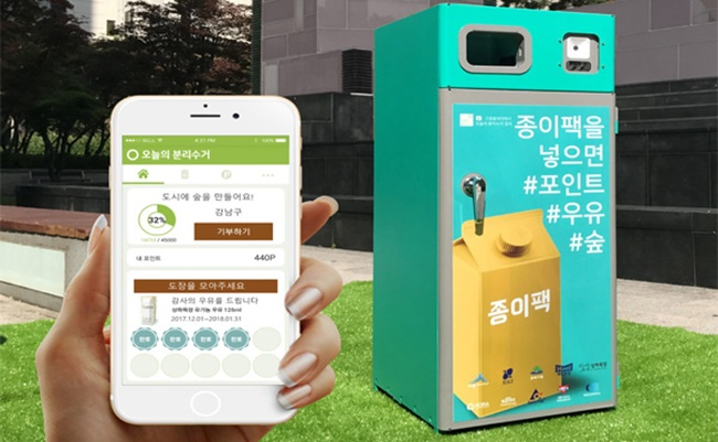 Gangnam to Roll Out IoT Paper Package Recycling Bins