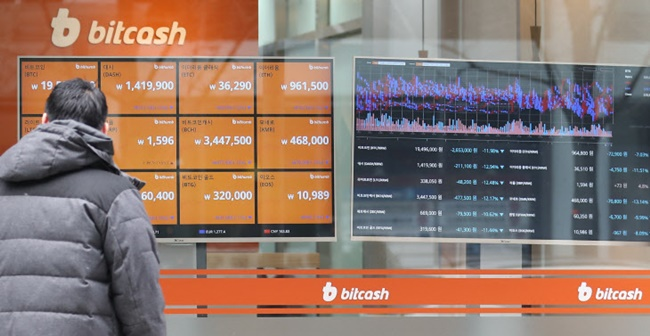 The government's U-turn on cryptocurrency, which could see exchanges and accounts banned in the future, has taken many by surprise, with some still processing the unexpected announcement. (Image: Yonhap)