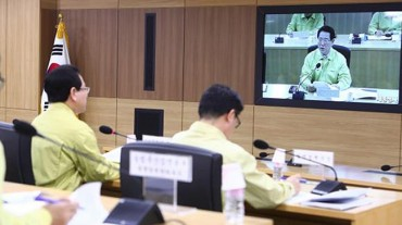 S. Korean Government to Develop Bird Flu Emergency Response System