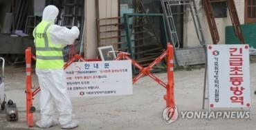 S. Korea Kills 201,000 Birds to Stem Spread of Bird Flu