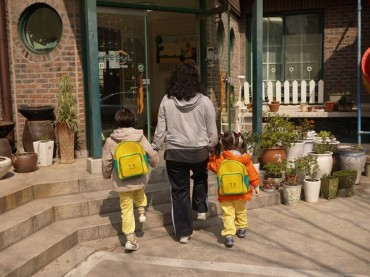 Yongin Introduces Smart Safety System for Nursery School Buses