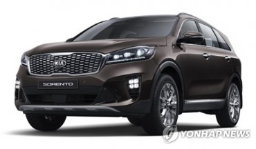Kia to Introduce Upgraded Sorento SUV at L.A. Auto Show