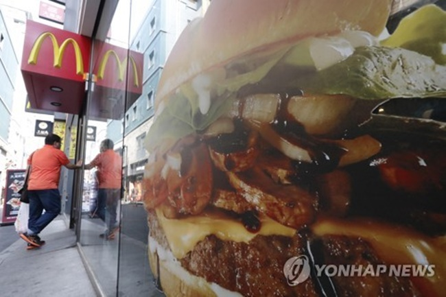 McDonald's Korea Suspends Contract with Undercooked Burger Patty Supplier
