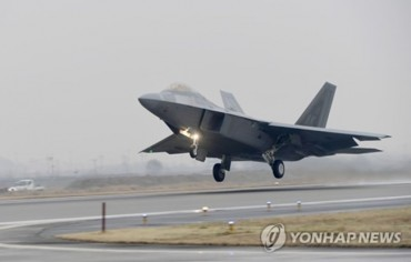 S. Korea, U.S. Begin Massive Air Combat Drills