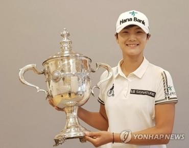 LPGA Star Park Sung-hyun Gets Hero's Welcome After Historic Rookie Season